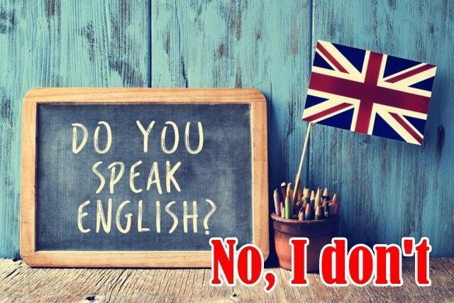 英語がはなせなくてもできるアフィリエイトという仕事