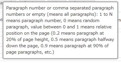 Ad Inserterパラグラフ数字指定