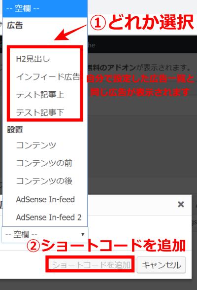 Advanced adsビジュアル画面追加