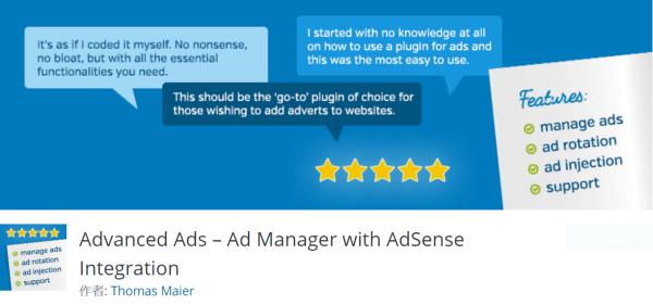 Advanced Adsトップ
